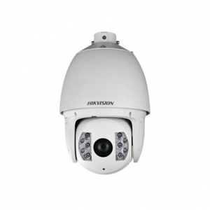 Camera IP HIKVISION DS-2DF7284-AEL (2MP, ZOOM 20X)