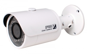 Camera IP DAHUA IPC-HFW1120SP 1.3MP