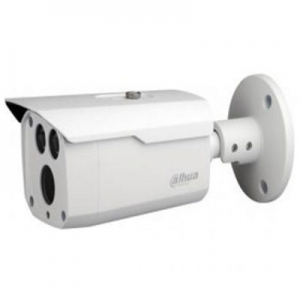 Camera IP DAHUA IPC-HFW4220DP 2.0MP