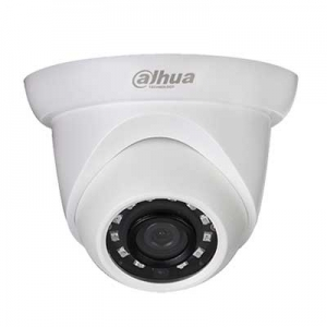 Camera IP DAHUA IPC-HDW4220EP 2.0MP